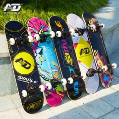 Скейтборд AD Simple
