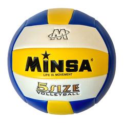 Мяч волейбольный Minsa арт. 5-0027 (blue)
