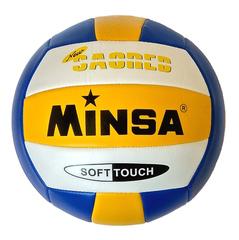 Мяч волейбольный Minsa арт. 5-0066 (blue)