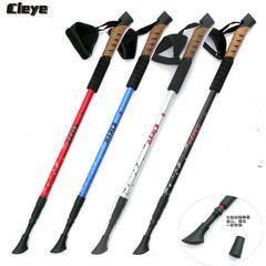 Палки для скандинавской ходьбы Cleye