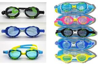 Очки для плавания BL 12
