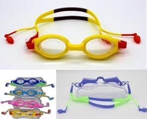 Очки для плавания BL 92S