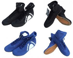 Обувь для бокса арт.099