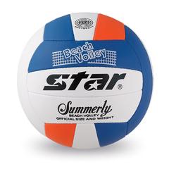 Мяч волейбольный STAR CB 315-31 SUMMERLY-HS