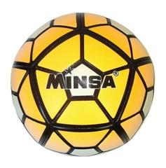 Мяч футбольный Minsa 9041 (yellow)
