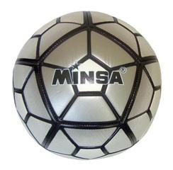 Мяч футбольный Minsa 9041 (grey)