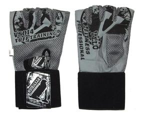 Перчатки атлетические Velo JS0061