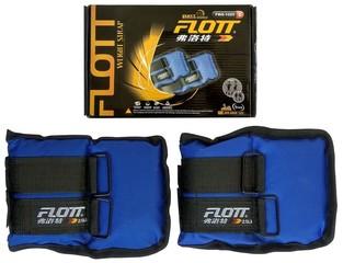 Утяжелители FLOTT FWS-1005