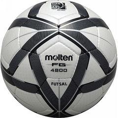 Мяч футбольный Molten FG4800KS