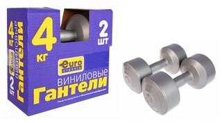 Гантель виниловая ЕвроКлассик 4 кг