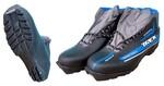 Ботинки лыжные под крепление NNN