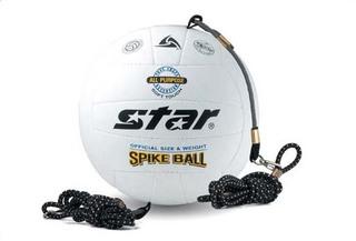 Мяч волейбольный Star VB 365